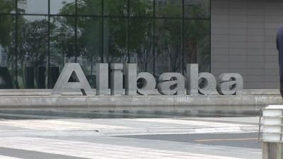 EXCLUSIVE: Alibaba shelves HK listing amid unrest