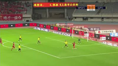 CSL leaders SIPG beat Guangzhou to go four points clear