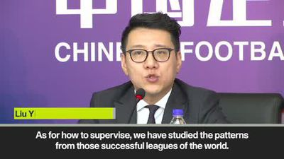 Chinese FA to give more control to CSL clubs, encourages EPL model