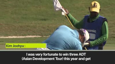 'A dream of mine' - 17-year-old Kim Joohyung on Asian Tour win