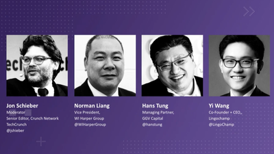 East Meets West with Norman Liang (WI Harper Group), Hans Tung (GGV Capital) and Yi Wang (Lingochamp
