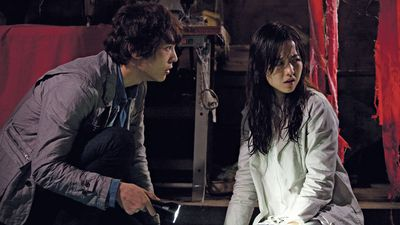 The best of Korean horror
