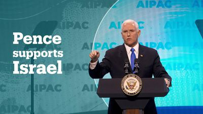 US Vice President shows ultimate support for Israel