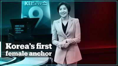 South Korea's most-watched news broadcast has its first female anchor