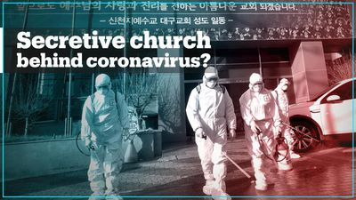 Coronavirus outbreak in South Korea linked to secretive church