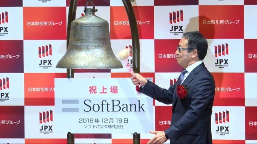 SoftBank aims to raise $23bn on Japan mobile unit IPO