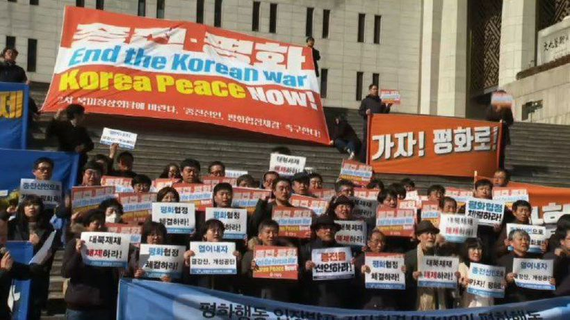 SKorea: Pro-summit rally ahead of Trump-Kim meeting