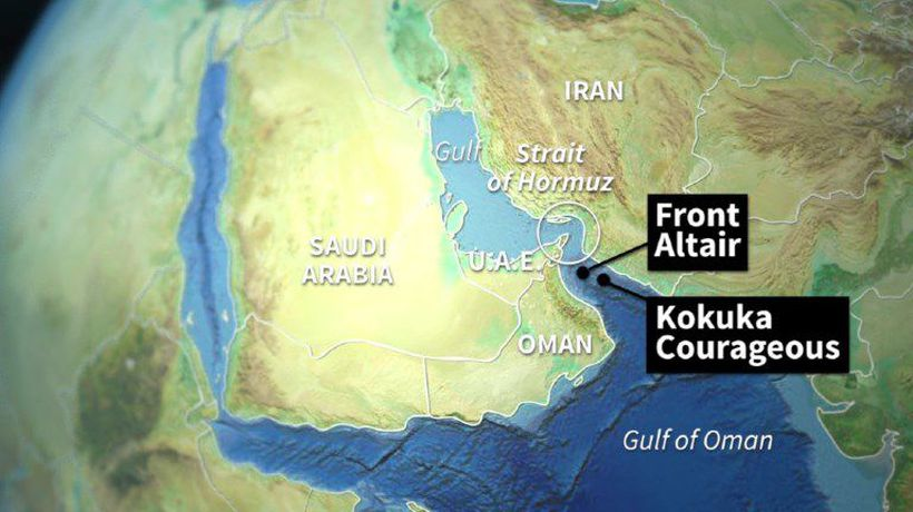Oil tanker incident in the Gulf of Oman