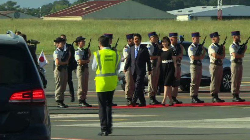 Japan Prime minister lands in Biarritz ahead of G7 summit