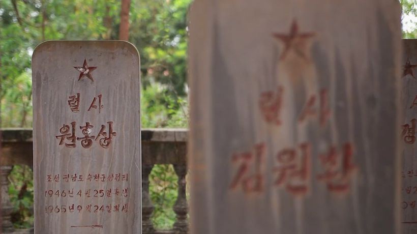 Memorial marks Vietnam-North Korea friendship