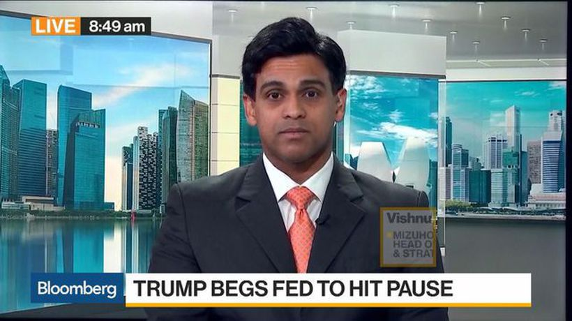 Bloomberg Daybreak: Asia - Asian Central Banks Have to Be on Their Guard, Mizuho's Varathan Says