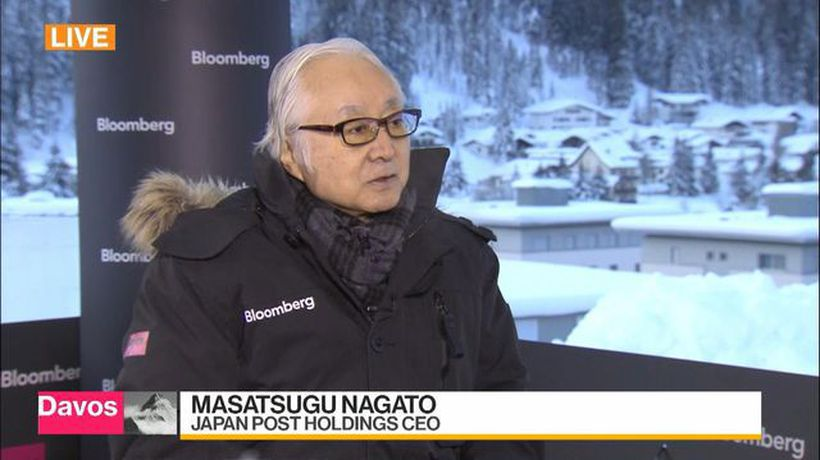 Bloomberg Daybreak: Europe - Trade War Is Biggest Risk for Us, Says Japan Post CEO