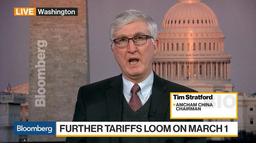Bloomberg Daybreak: Asia - We Are Encouraged by Today's Trade Talk Progress, Says AmCham China's Stratford