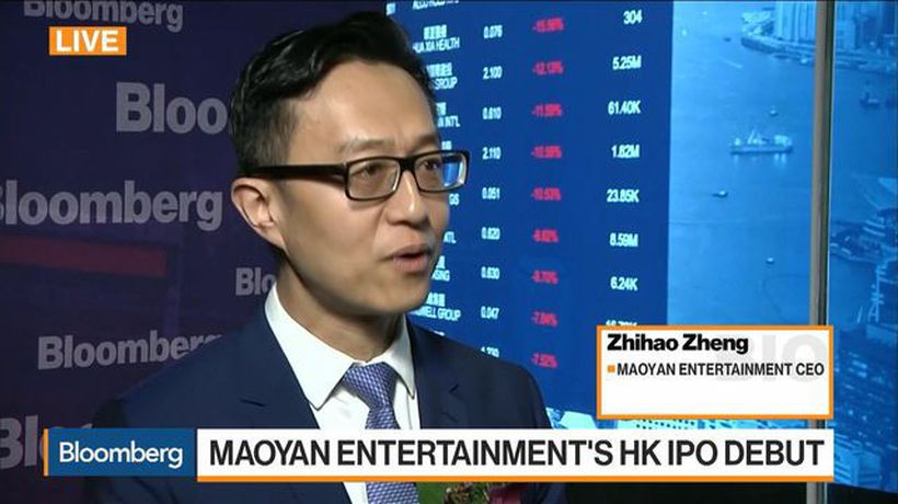Bloomberg Markets: Asia - Maoyan Entertainment CEO on IPO, Growth Drivers, Industry Outlook