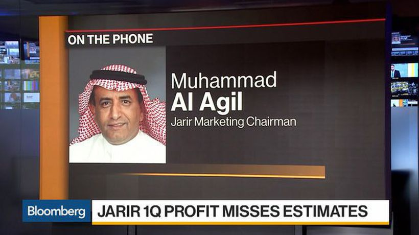 Jarir Chairman Says 2 Stores to Come Online This Quarter