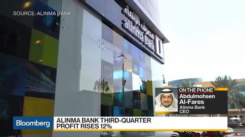Saudi Arabia's Alinma Bank Not Looking at M&As for Now, CEO Says