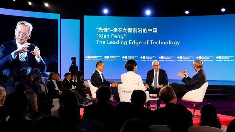 China Innovation: Eric Schmidt, David Rubenstein, Didi's Liu, Tencent's Lau