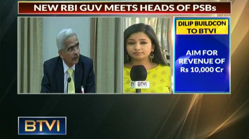 New RBI Governor Meets Heads Of PSBs