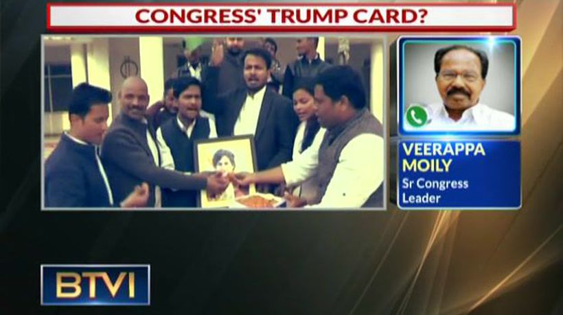 Veerappa Moily on Priyanka's appointment