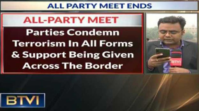 Political parties release 3-point resolution following all party meet