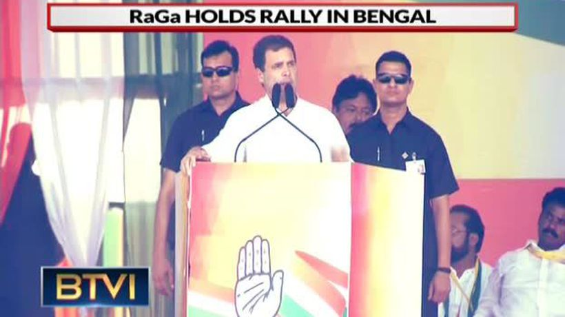 Rahul Gandhi Hit Out At Mamta