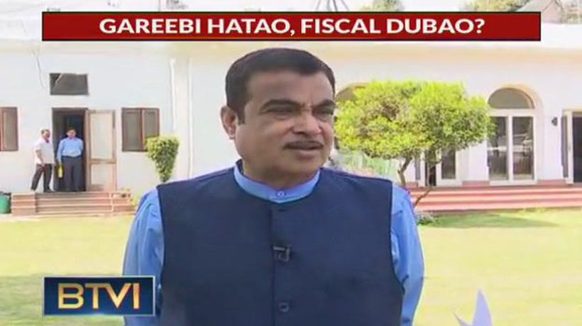 Road Minister Nitin Gadkari speaks to BTVI