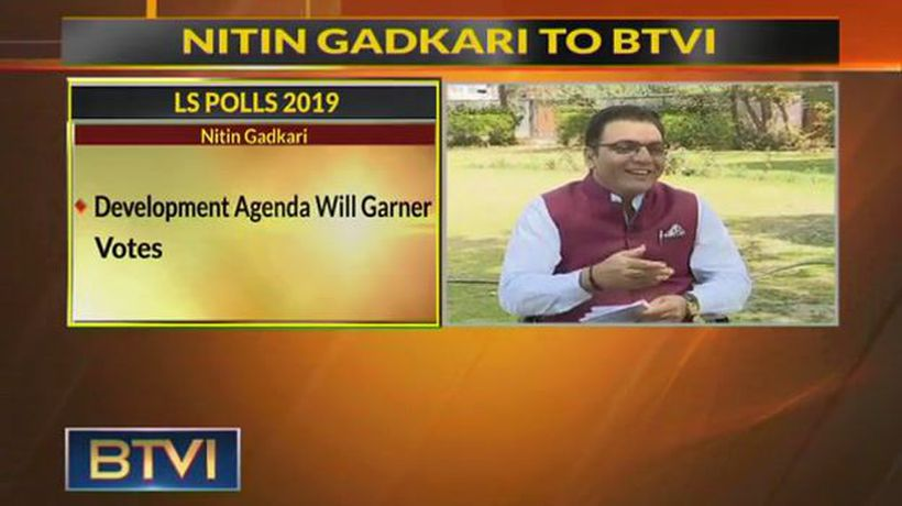 Gadkari On BJP's Development Agenda