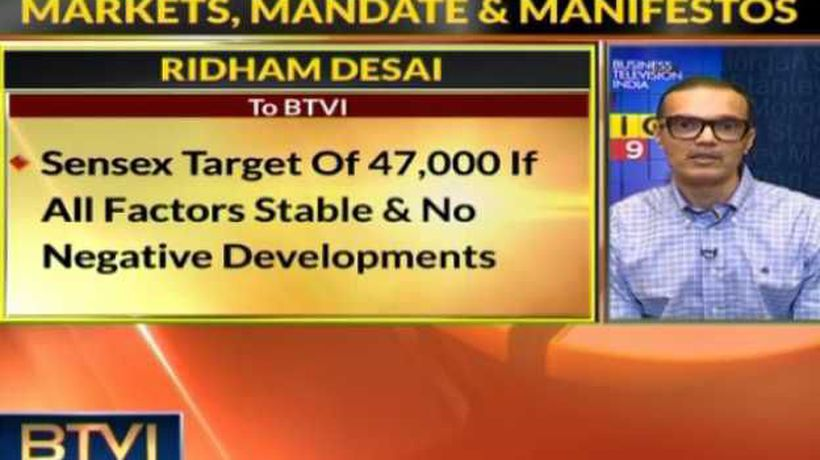 New capex cycle may start going into 2020: Ridham Desai