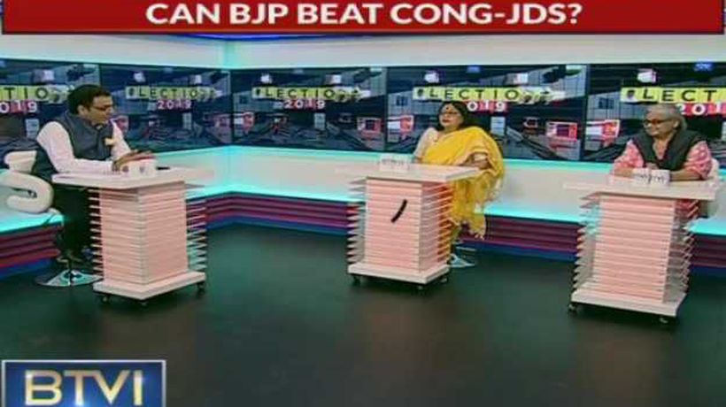 Lok Sabha polls phase 2: BJP defends 27 seats with polling underway in 95