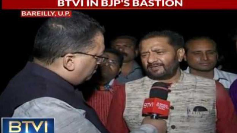 Battleground Uttar Pradesh: People of Bareilly Unhappy With Santosh Gangwar?