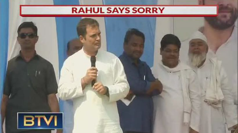 Rahul regrets for attributing 'chowkidar chor' remarks to SC