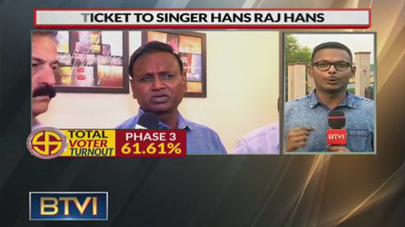 BJP Denies Ticket To Udit Raj