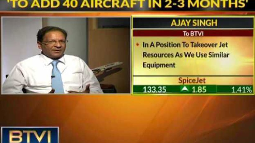ATF Cannot be taxed as luxury: Ajay Singh, Chairman & MD, SpiceJet