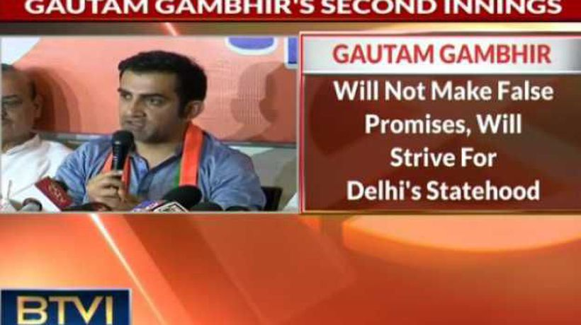 Gautam Gambhir kicks of 2nd innings with development pitch