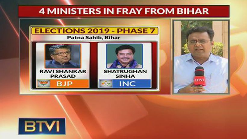 4 ministers in fray from Bihar in last phase of LS polls