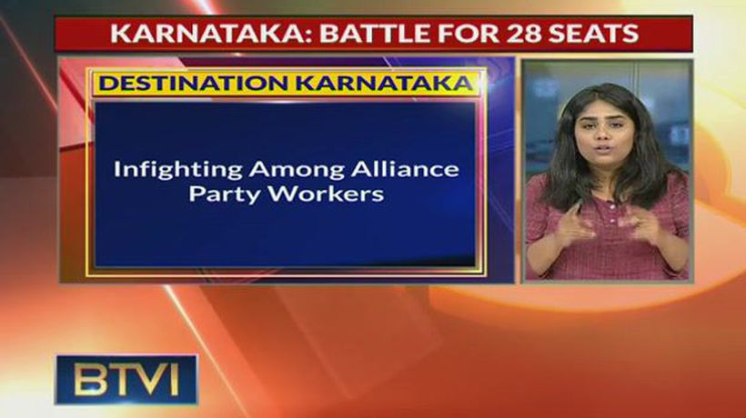 Karnataka: Infighting in ruling JD(S)-Congress coalition in spotlight