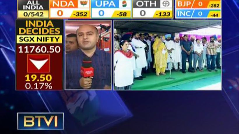 Aditya Kaul reports from the ground before the counting starts