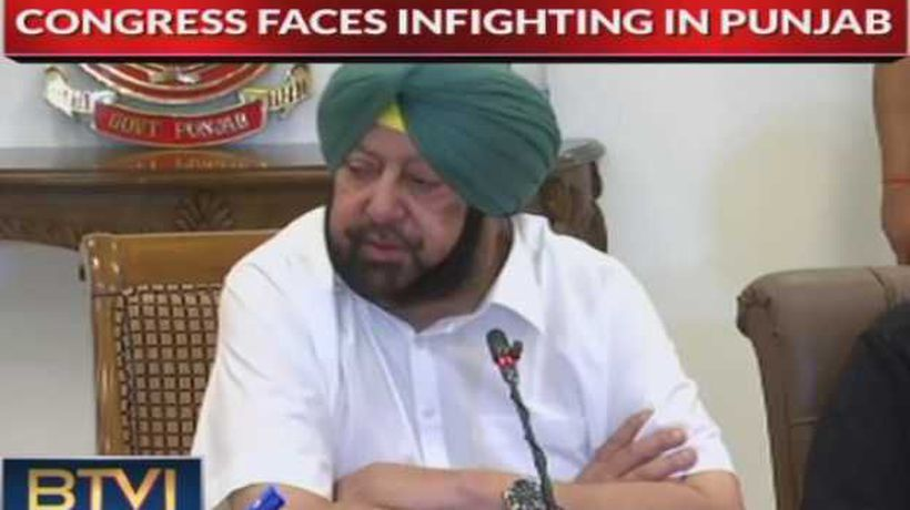 If Sidhu had difference of opinion, he could've expressed it after voting: Amarinder Singh
