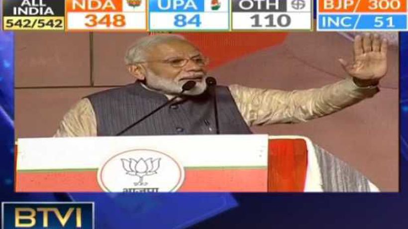 Modi Addresses party workers after saffron sweep in India