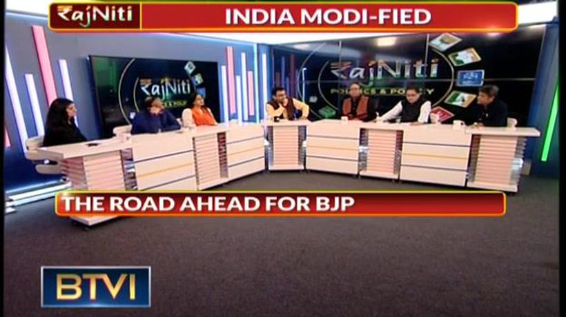 A look at the road ahead for BJP after its massive victory, and what lies ahead of Rahul Gandhi