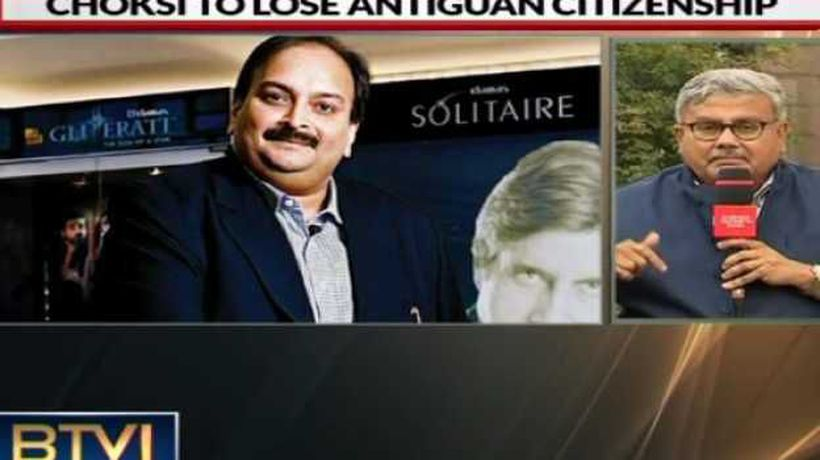 PNB Scam: Mehul Choksi to be deported to India?