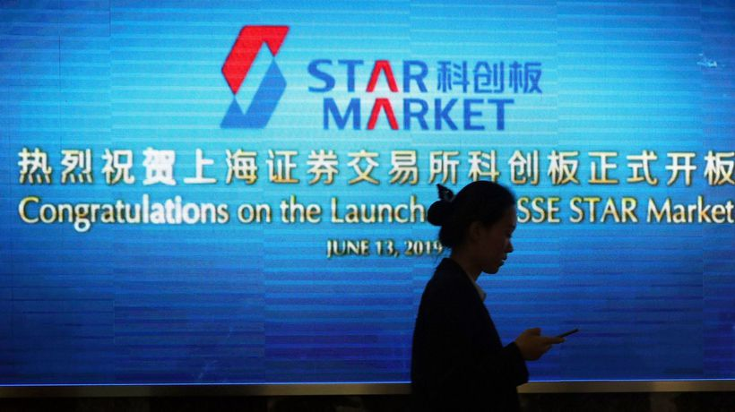 China's New Tech-Based STAR Exchange Surges on First Day of Trading