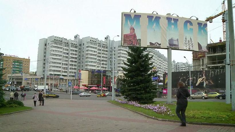 Minsk's Hi-Tech Park: a symbol of growing inequality in Lukashenko's Belarus