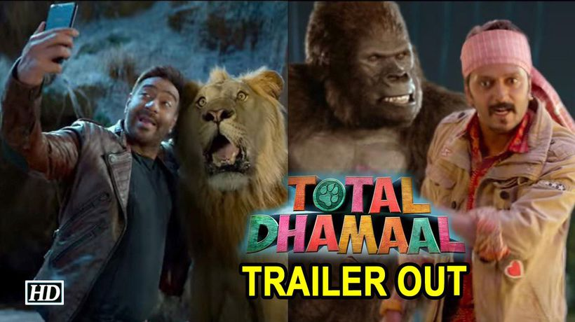 Total Dhamaal TRAILER OUT | Ajay, Anil & Madhuris Laughter Riot