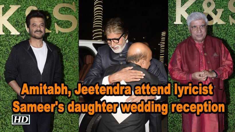 Amitabh, Jeetendra attend lyricist Sameer's daughter wedding reception