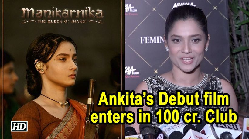 Ankita Lokhandes Debut film Manikarnika enters in 100 cr Club
