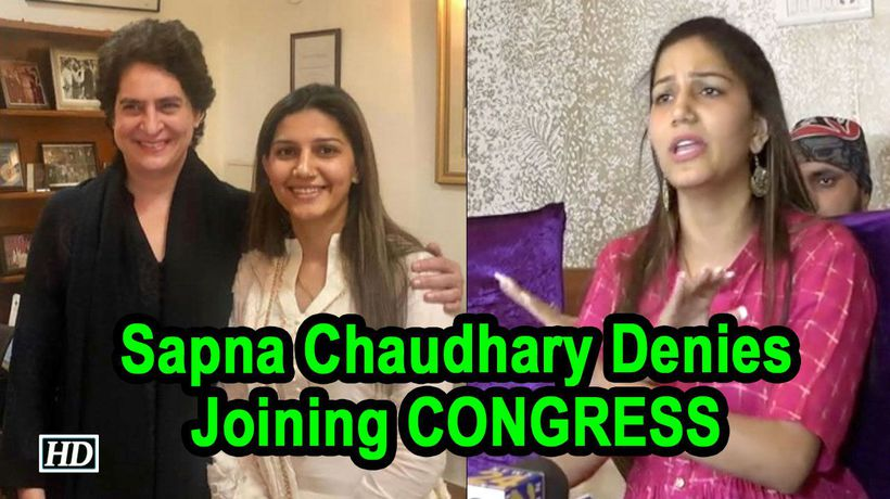 Sapna Chaudhary Denies Joining CONGRESS