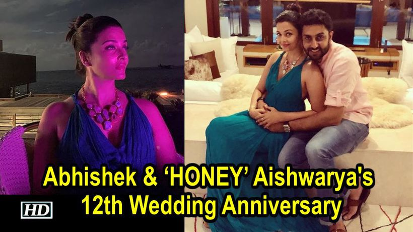 Abhishek his HONEY Aishwarya celebrates 12th Wedding Anniversary
