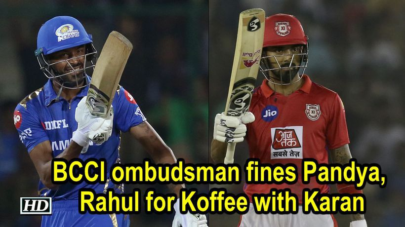 BCCI ombudsman fines Pandya Rahul for Koffee with Karan
