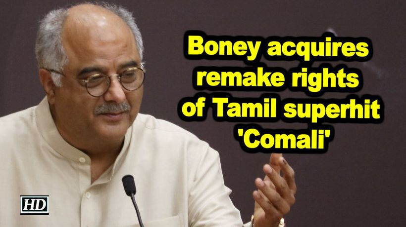 Boney kapoor acquires remake rights of tamil superhit comali